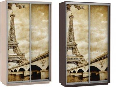 Экспресс фото Париж. от 13490 рублей