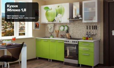Кухня Яблоко 1,8. 15 900 рублей