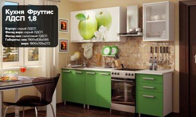 Кухня Фруттис ЛДСП 1,8. 12150 рублей