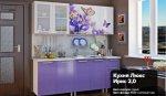 Кухня Люкс Ирис 2,0. 16 400 рублей