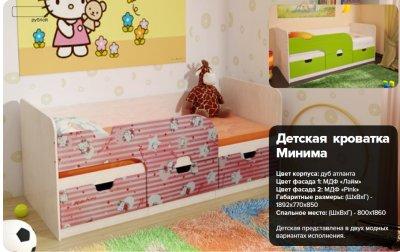 Детская кроватка Минима. 6900 рублей