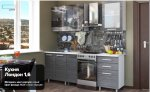 Кухня Лондон 1,6. 15 900 рублей