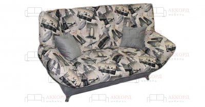 Оникс. 17000 рублей
