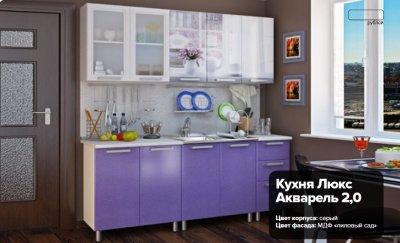Кухня Люкс Акварель 2,0. 16400 рублей